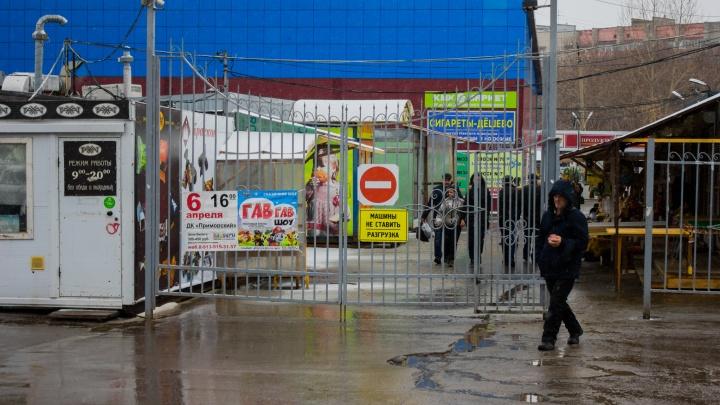 Помощница депутата открыла рынок в охранной зоне, но говорит, что это не рынок