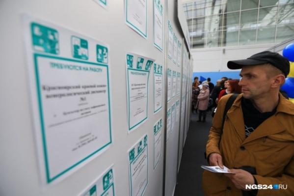Средняя зарплата по стране — 33 тысячи рублей