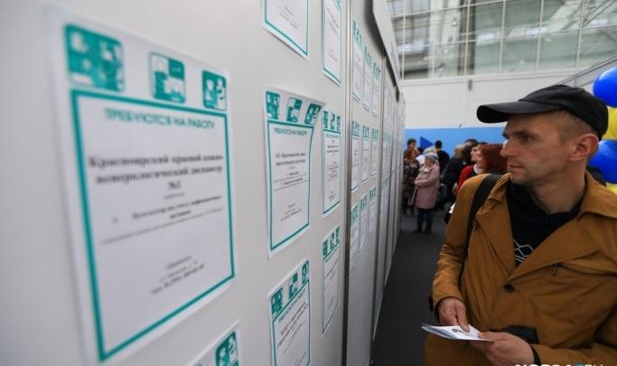 Красноярский край вошел в топ-20 регионов с самыми высокими зарплатами в стране
