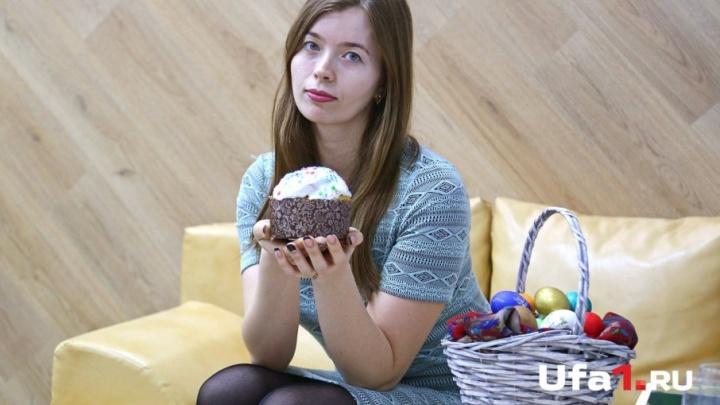 Кулич по бабушкиным заветам: корреспондент Ufa1 испек главный символ Пасхи