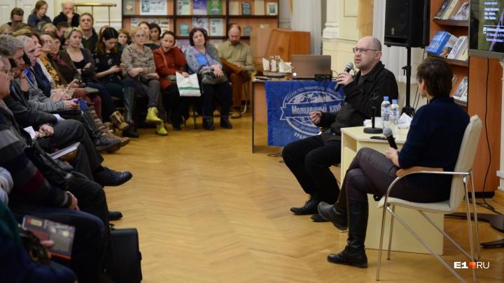 Алексей Иванов напишет книгу вместе с читателями. Рассказываем, как стать его соавтором