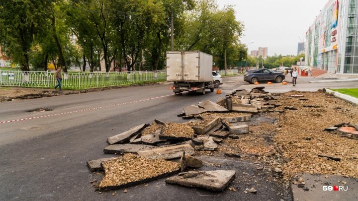 На 1-й Красноармейской открыли проезд — но ездить тут сложно. Когда дорогу доделают?