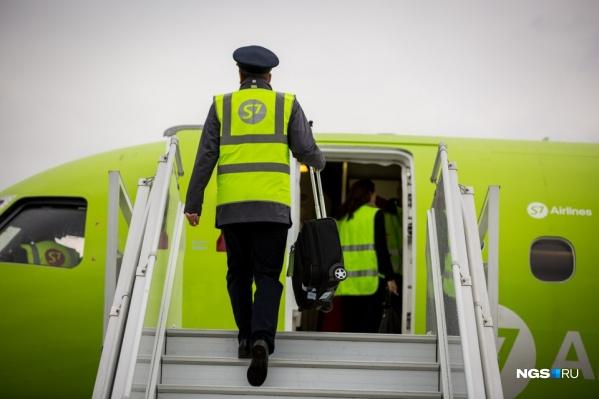 Рейс Новосибирск— Камрань вылетел только в 12:30 в субботу, 18 января