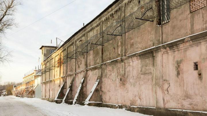 «Нашли мёртвым в луже крови»: в ярославском СИЗО погиб заключённый