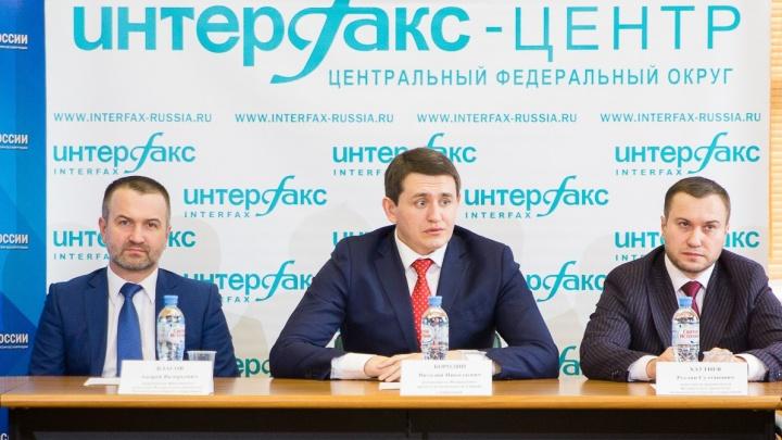 Федеральный проект по безопасности и борьбе с коррупциейоткрывает отделение в Ярославле