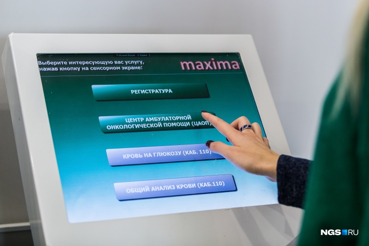 В больнице есть терминалы электронной очереди и со справочной информацией