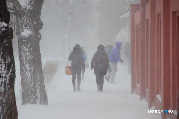 Метель накроет Красноярск в воскресенье