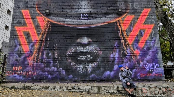 В Перми появилось граффити в память о рэпере Децле