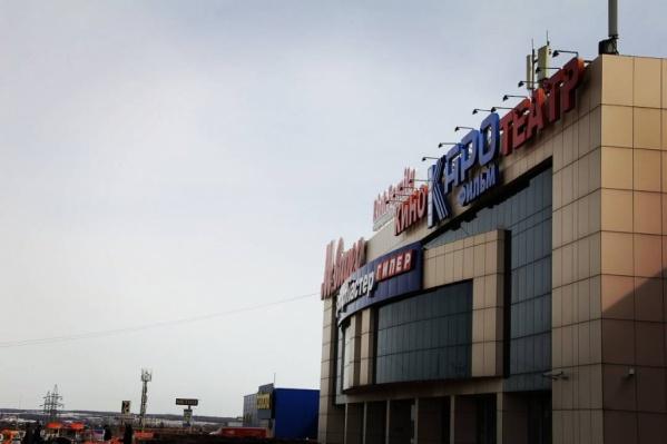 Кинотеатр «Каро» закрыт на неопределенный срок