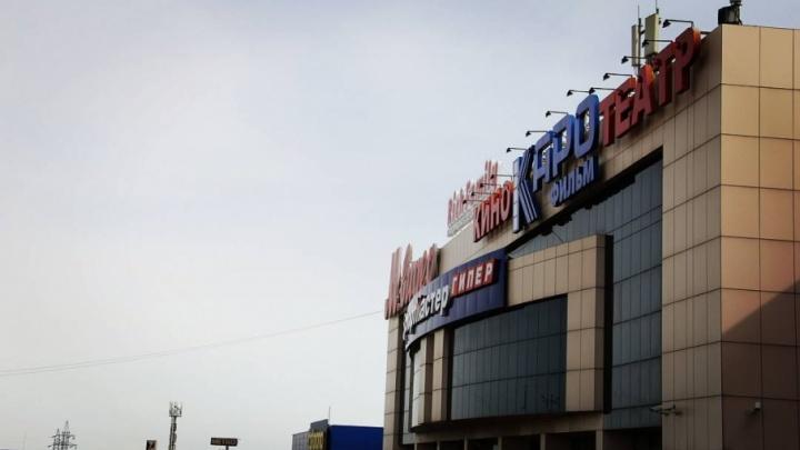 В ТРК «Московский» для посетителей открыли большую часть секций