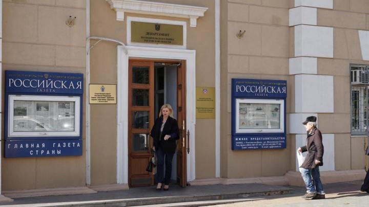 Ростовская чиновница из департамента потребрынка, подозреваемая во взяточничестве, оставила кресло