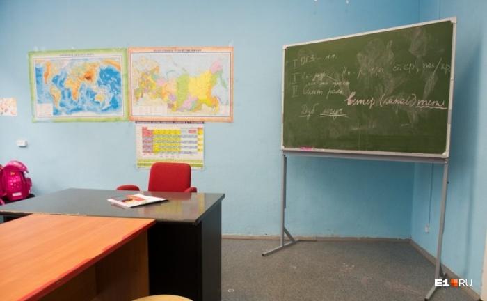 Так выглядит класс в «Открытой школе», где учатся дети, перешедшие на семейное обучение