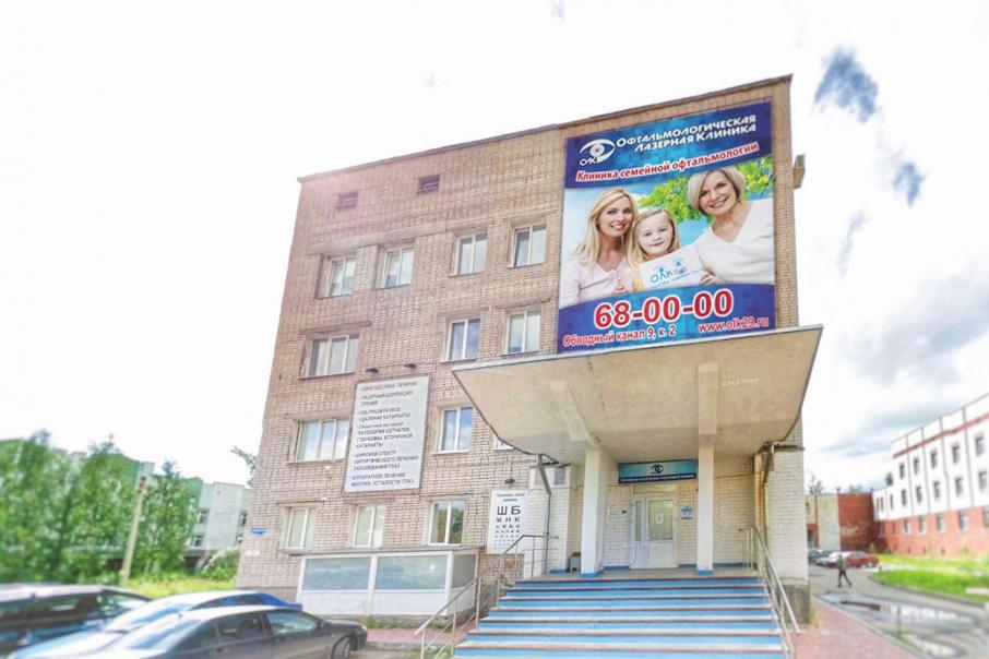 На прием к офтальмологу — бесплатно: Офтальмологическая Лазерная Клиника запускает акцию