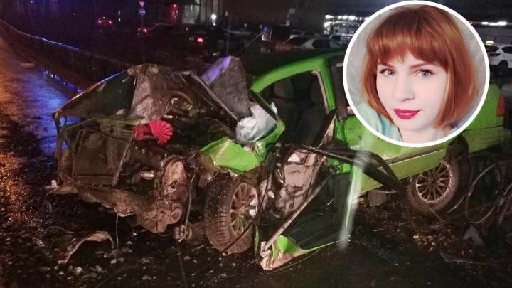 У тюменки, погибшей в ДТП у автовокзала, осталась дочь. Родные девушки рассказали подробности