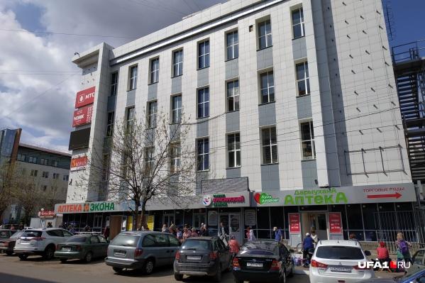 Одним из первых эвакуировали Красинский рынок