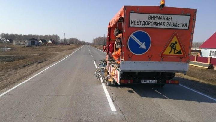 На дорогах под Новосибирском начала появляться разметка — её нанесут дважды
