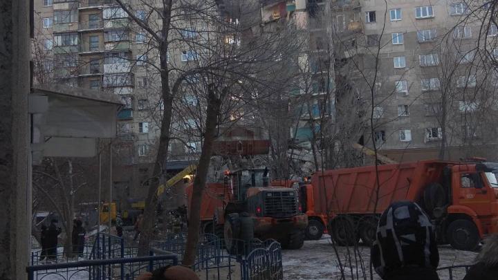 «Завал выше третьего этажа»: в Магнитогорске в поврежденных квартирах жили около 100 человек