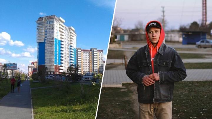 «Узнал о смерти сына из новостей». Отец погибшего в Тюмени спортсмена рассказал подробности трагедии