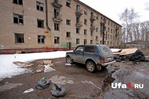 Уголовное дело связано с расселением из аварийного жилья
