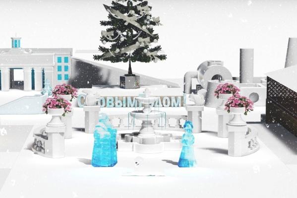 В центре парка установят ледяной фонтан, возле которого будут стоять Дед Мороз и Снегурочка
