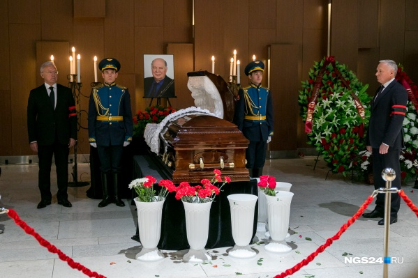Церемония прощания состоялась сегодня в 11:00 в БКЗ