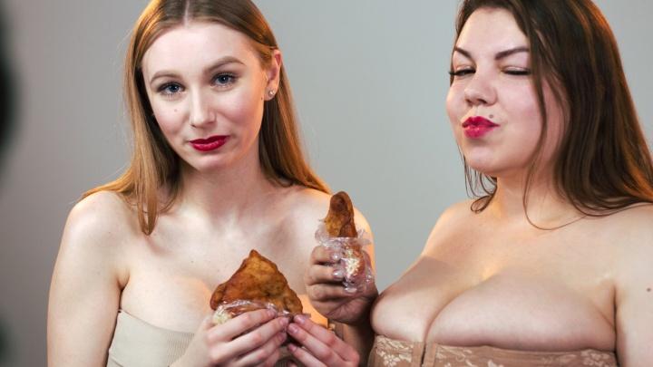 Для беляшной у политеха устроили фотосессию с обладательницей самой большой груди