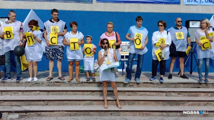 «Был город-сад — стал город-ад»: в Омске прошел митинг против химических выбросов