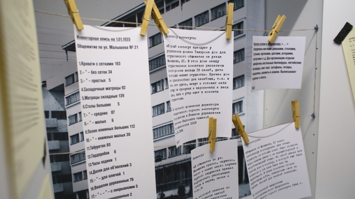 В Екатеринбурге открыли музей конструктивизма с неизвестными документами и старинными окурками