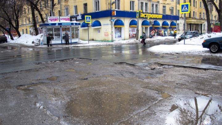 В Самаре облагородят бульвар Металлургов и площадь Мочалова