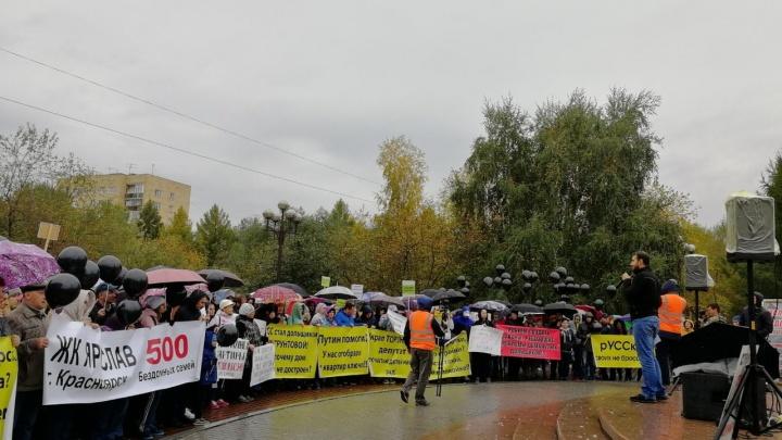 «Нас много и мы злые»: сотни обманутых дольщиков в ливень вышли на митинг