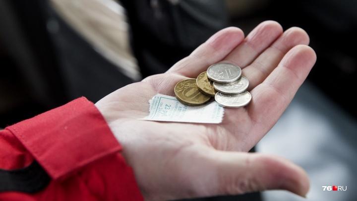 Цены выросли на 300%, а зарплаты на 170%: что подорожало больше всего