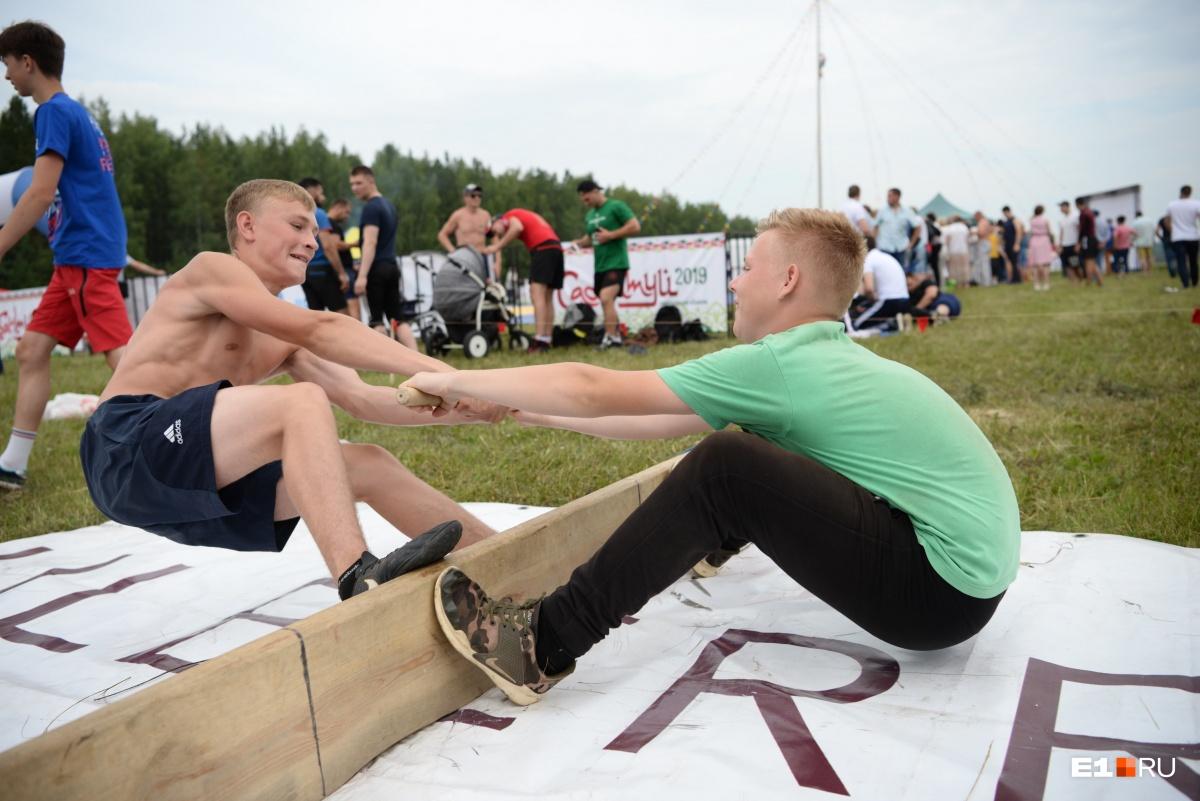 Традиционные соревнования для парней