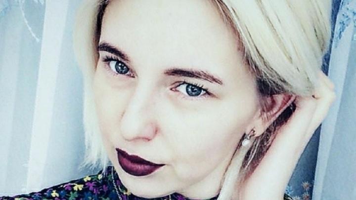 «Захлебнулась в луже». В Чернушке погибла 24-летняя девушка. В Сети пишут, что у нее была эпилепсия
