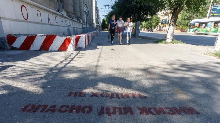 «Опасно для жизни!»: здание Минобороны в центре Волгограда огородили бетонными блоками