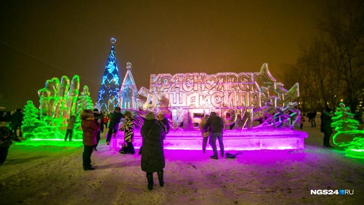 Ледовые городки в Красноярске начнут убирать за неделю до конца января