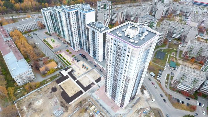 Новый тренд на жилье: чем Ботанический микрорайон привлекает екатеринбуржцев
