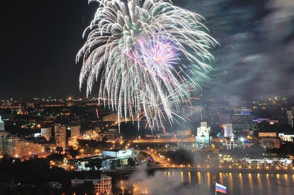 23 февраля екатеринбуржцев и гостей города ждет салют