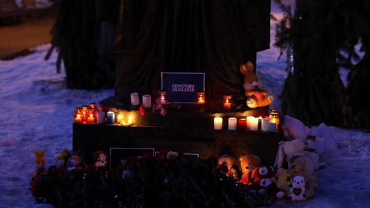 Ярославцы почтят память погибших в Кемерово автомобильным гудком