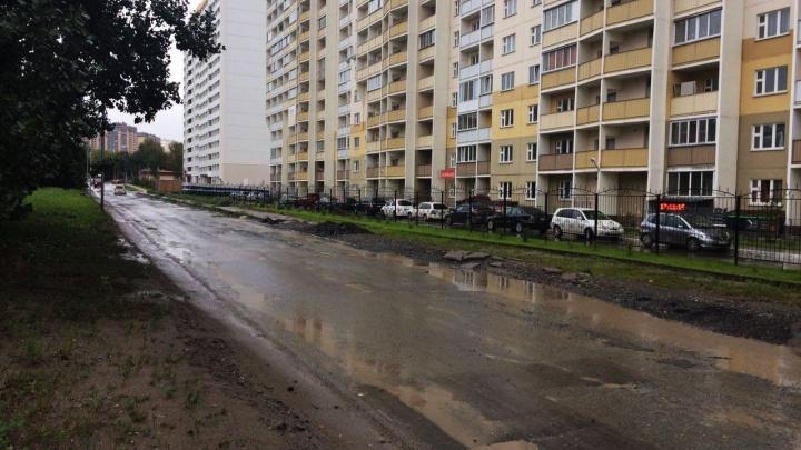 Жалоба сибирячки на сайте ГИБДД заставила чиновников быстро отремонтировать дорогу
