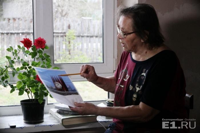 Галина Фёдоровна начала работать над Краснознамённой группой в 1974 году