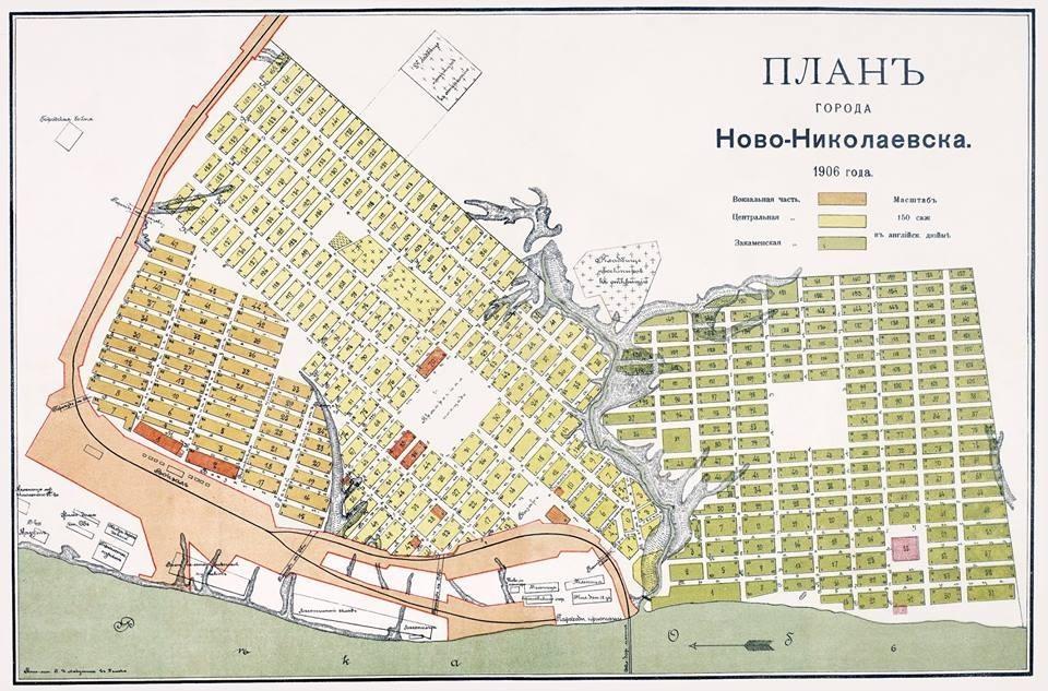 Без плана город не мог стать городом, а утверждал его сам император — фактически ему принадлежали все земли