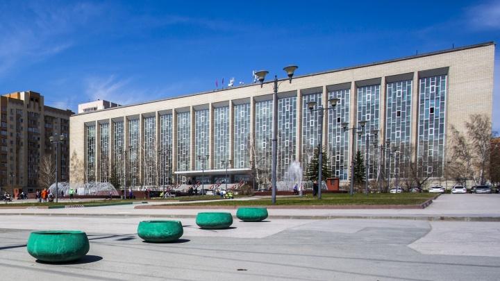 Квартиры вместо фолиантов: участок для расширения ГПНТБ решили продать под жильё