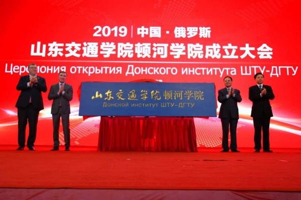 Некоторые дисциплины в новом институте будут преподавать на русском языке