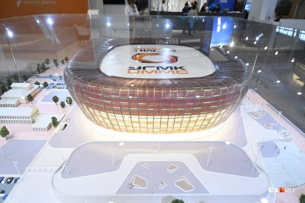 Ледовая арена будет вмещать 15 тысяч зрителей
