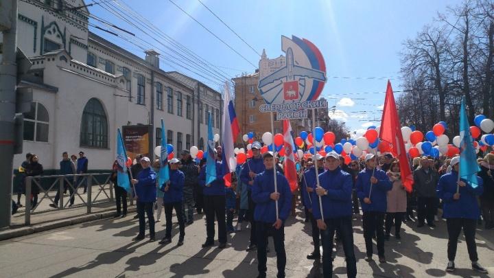 Демонстрация, эстафета и концерты: публикуем программу празднования 1 Мая в Перми