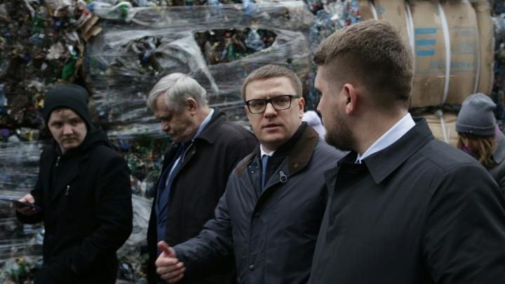 «Полез в бутылку»: новый глава региона оценил предприятие по переработке пластиковой тары и одежды