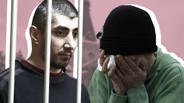 «Убийца сказал, я идеально подхожу на роль жертвы»: монолог сына осужденной за жертвоприношения
