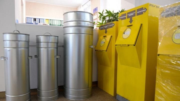 Куда сдать батарейки и ртутные термометры в Екатеринбурге: график работы пункта приема в августе