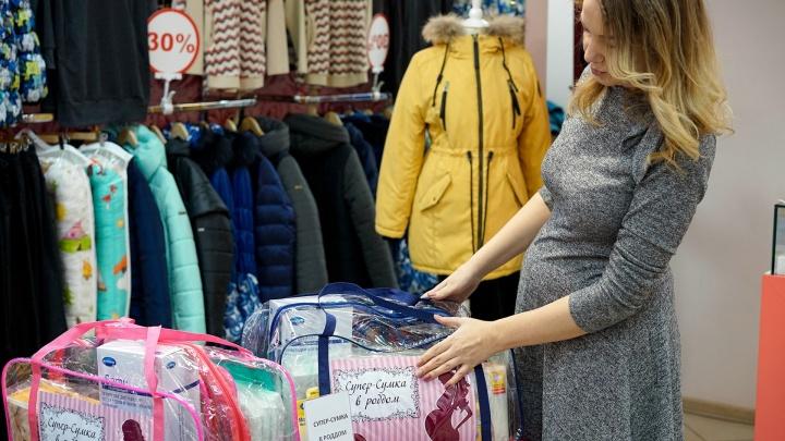 Сервис готовой сумки для будущих мам: сборы в роддом