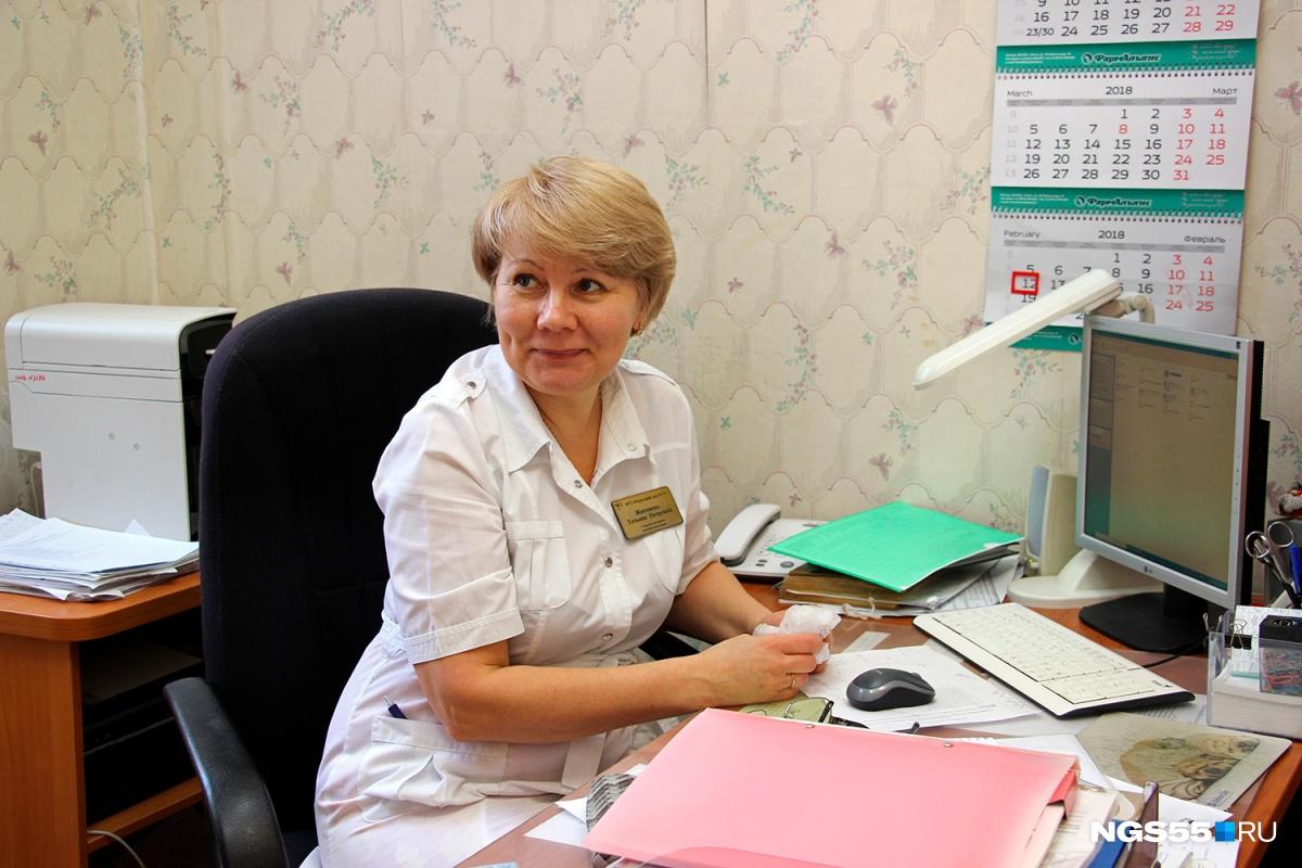 Татьяна Житенёва